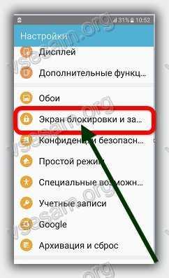 Телефон просит ввести пароль samsung подставка для apple watch и iphone