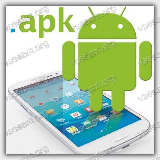 смартфон андроид apk