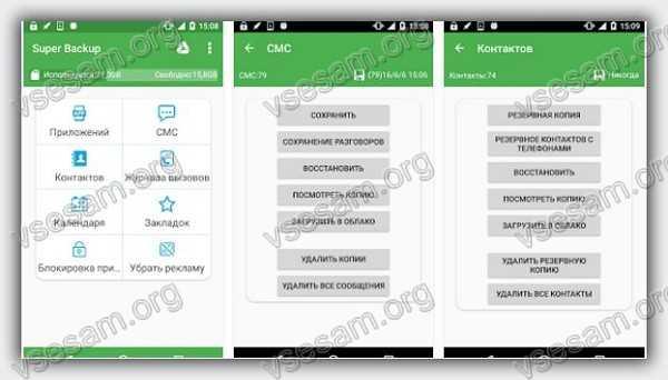fe7fa76323ef Как восстановить удаленные текстовые сообщения на андроид телефоне.  Опубликовано. восстановление сообщений