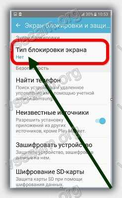 Как сделать свой экран блокировки на андроид 655