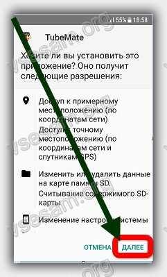 Скачать бесплатно Михаил Шуфутинский