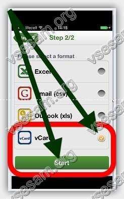 Как форматировать iPhone - удалить все с Айфона 7