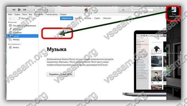 Как форматировать iPhone - удалить все с Айфона 26