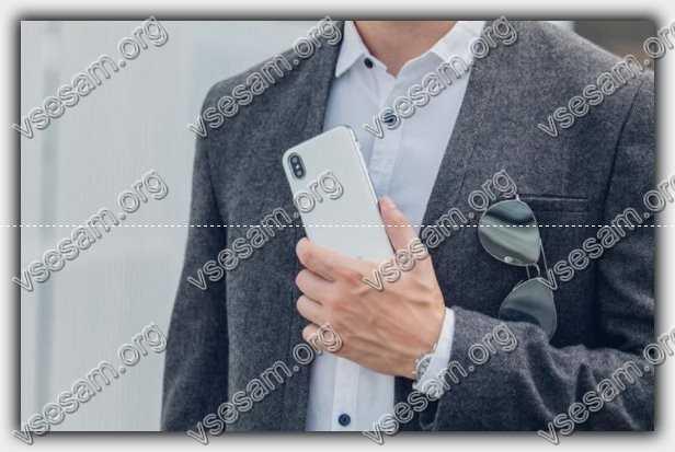 нашел айфон 5 s