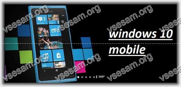 windows phone 10 mobile Lumia 640