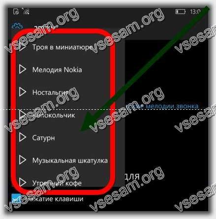 композиции в смартфоне microsoft Lumia 650