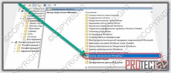 отключить навсегда обновление windows 10 assistant через реестр