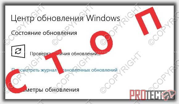 отключить совсем автоматическое улучшение функций windows 10 2018