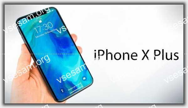 Суперсмартфон Apple IPhone X