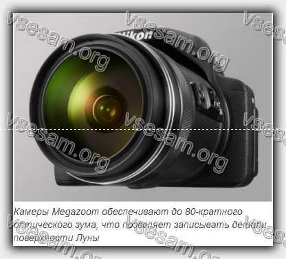 цифровой зеркальный фотоаппарат