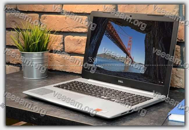 недорогой и качественный бизнес ноутбук