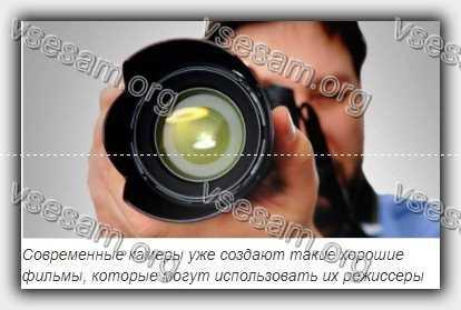 недорогой зеркальный фотоаппарат