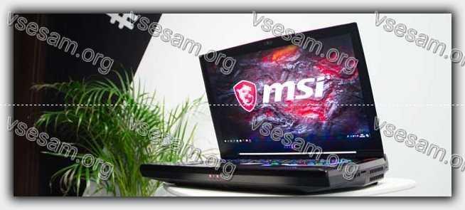 ноутбук для работы за 50000 рублей 2018 года