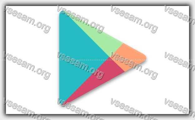 последняя версия приложение плей маркет на планшет