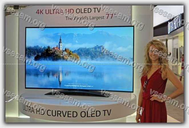 телевизор 4k ultra hd
