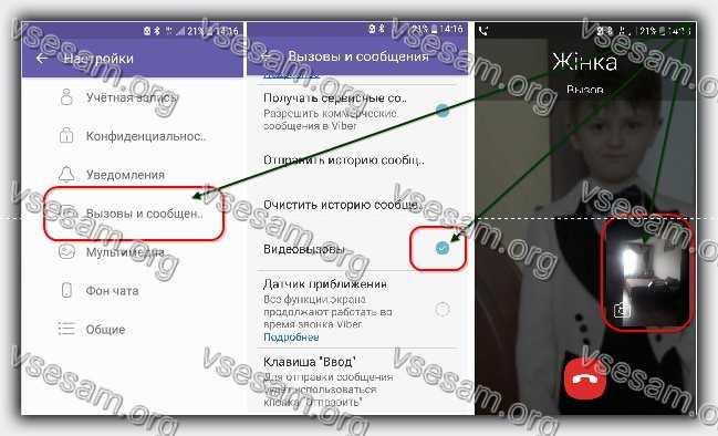 настроить уведомления телефоне леново при сообщениях