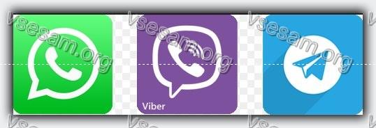 телефон телеграм и вайбер