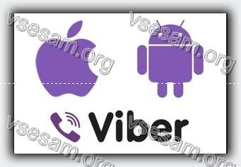 вайбер андроид и айфон
