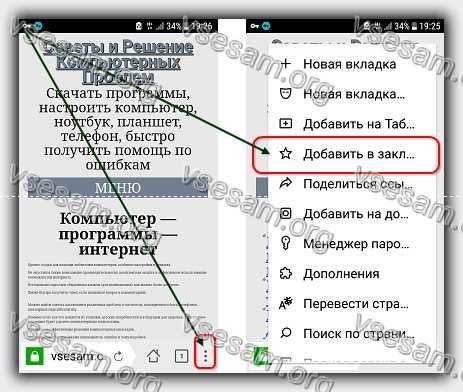 добавить новую закладку в яндекс браузере