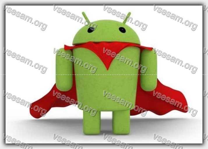 картинка быстрый андроид - супермен