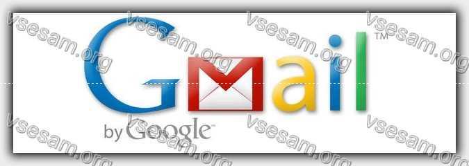 лого аккаунта gmail