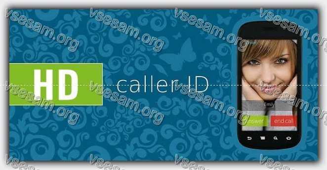 программа фото на звонок андроид 6.0