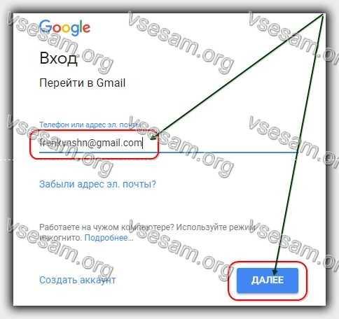 восстановить гугл аккаунт gmail