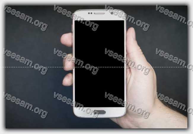 черный экран в смартфоне