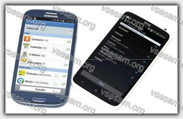 перенос дынных с смартфона самсунг на новый телефон xiaomi