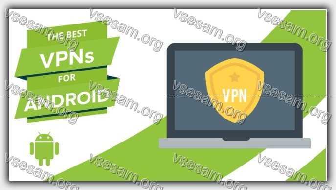 программа vpn для андроид для хром