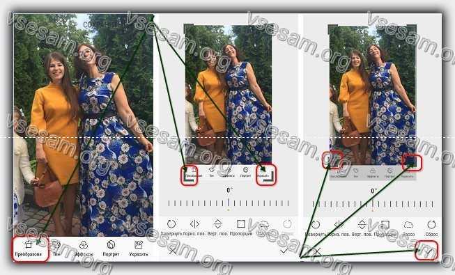 сохранить фото из инстаграм через скриншот