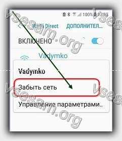 устранить ошибку аутентификации на андроид