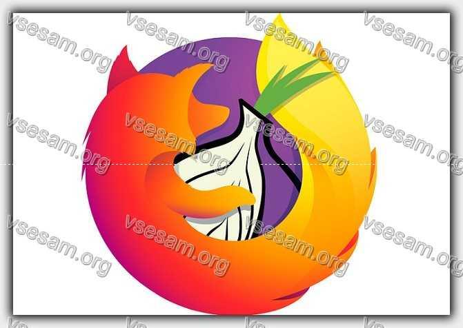 супер-частный режим в Firefox