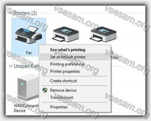 удалить печатающее устройство с компьютера