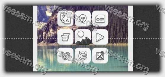 значки для андроид на русском