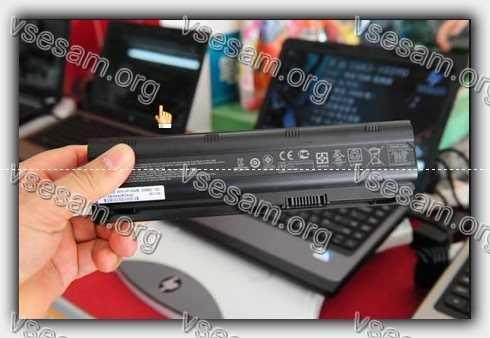 ноутбук и батарея
