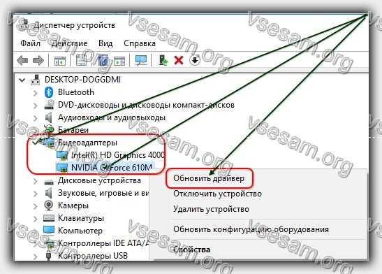 обновить драйвер NVidia