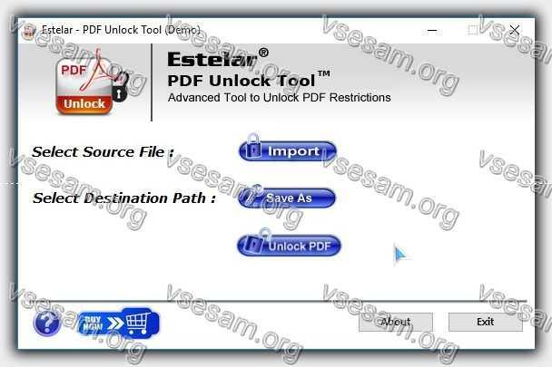 разблокировать pdf для редактирования
