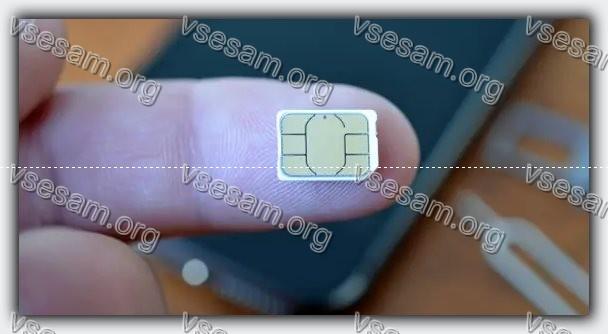сим карта для телефона