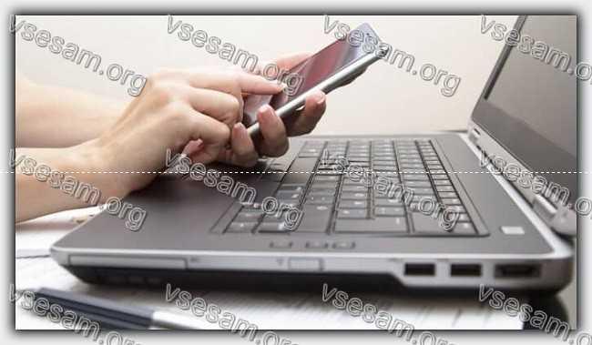 синхронизация телефона самсунг галакси с ноутбуком