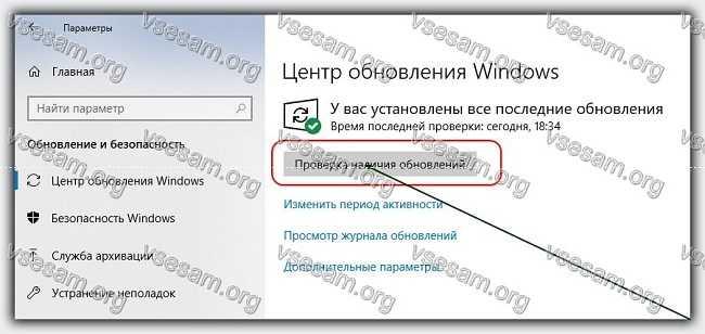 windows 10 работа с обновлениями