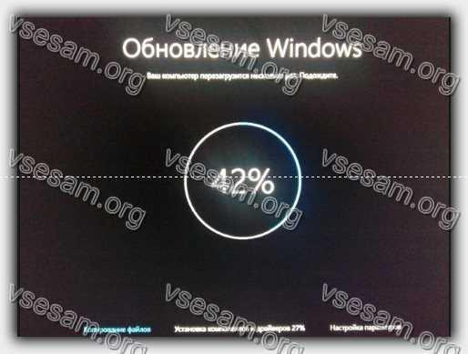 зависло обновление windows 10 на 42%