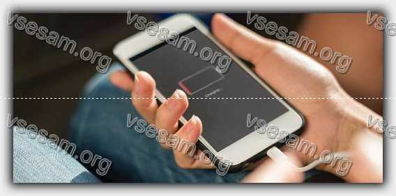 греется телефон от зарядного устройства