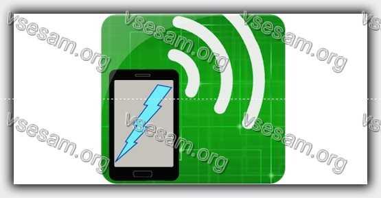 приложение для андроид Faster Internet 2X