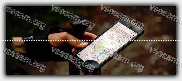 GPS работает в телефоне