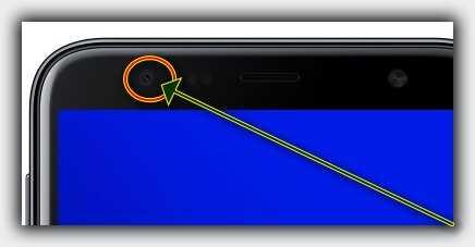 световой индикатор самсунг J4 plus