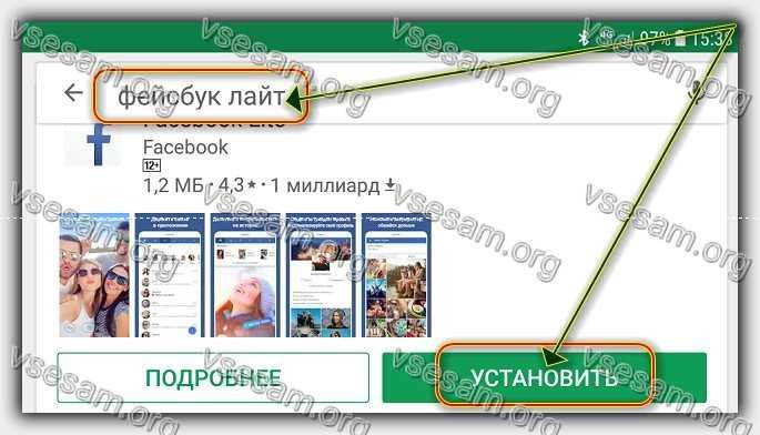 фейсбук лайт на андроид 6