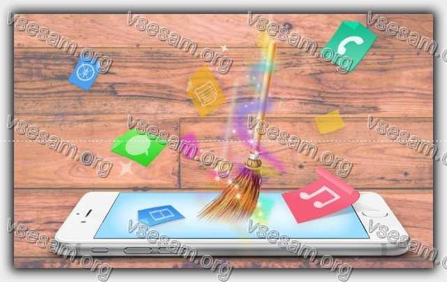 очистить и увеличить память на iPhone 4