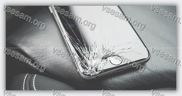 подержанный iPhone