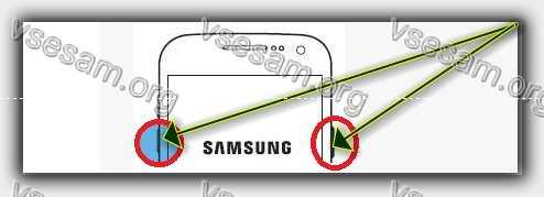 попытка выключить телефон когда не работает сенсор